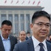Billionaire Richard Liu, CEO of JD.com, is accused of raping a University of Minnesota student in 2018. The company's lawyers don't want JD.com to