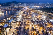 FILE -- The Kwai Tsing container terminal in Hong Kong, April 7, 2020.