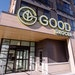 Good Grocer is reopening on Nicollet Avenue. (ANDY BERNDT/Provided by Good Grocer)