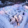 Patrons navigated the ice maze in Stillwater on Friday night just after it opened to the public for the first time.