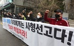 Representatives from entertainment establishments shout slogans to call for the lifting of the government's restrictions on their businesses due to