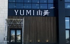 Yumi Japanese Restaurant + Bar is Southdale's latest eatery.