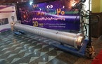 The IR-9 centrifuge was displayed in a ceremony to commemorate Iran's new nuclear achievements in Tehran.