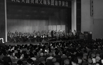 "A screen grab from a preview of ""Great Performances: Beethoven in Beijing,"" spotlighting the resurgence of classical music in China through the le"