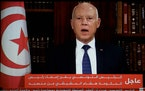 In a photo taken from a television, Tunisian President Kais Saied announces the dissolution of parliament and Prime Minister Hichem Mechichi's gover