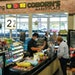 Coborn's Marketplace in Albertville, Minn. was steady with customers on Sept. 22, 2021.