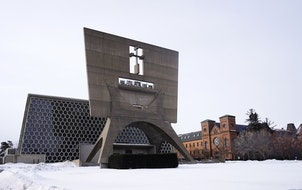 St. John's University campus in February, 2021. An alleged sex competition started by male students at the school is being investigated by administr